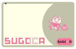 SUGOCAカード