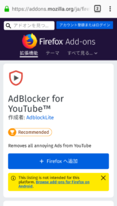 AdBlocker for YouTube™