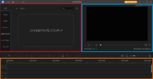 EaseUS Video Editorの操作方法