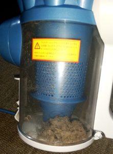 MooSoo D600 ゴミタンク