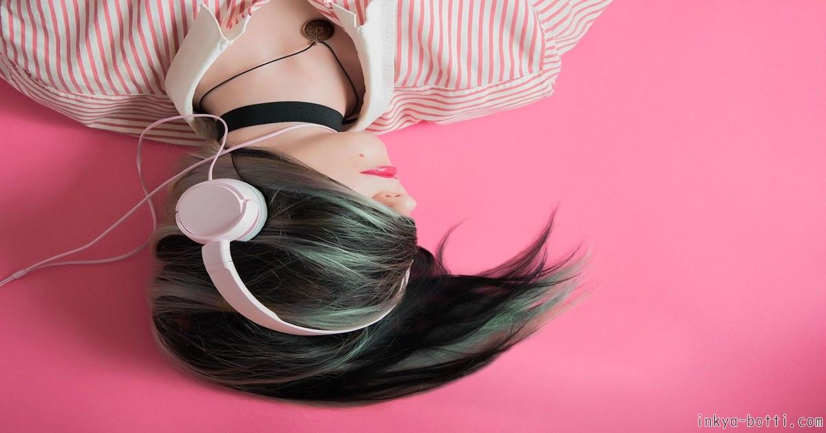 音楽をヘッドホンで聴く女性