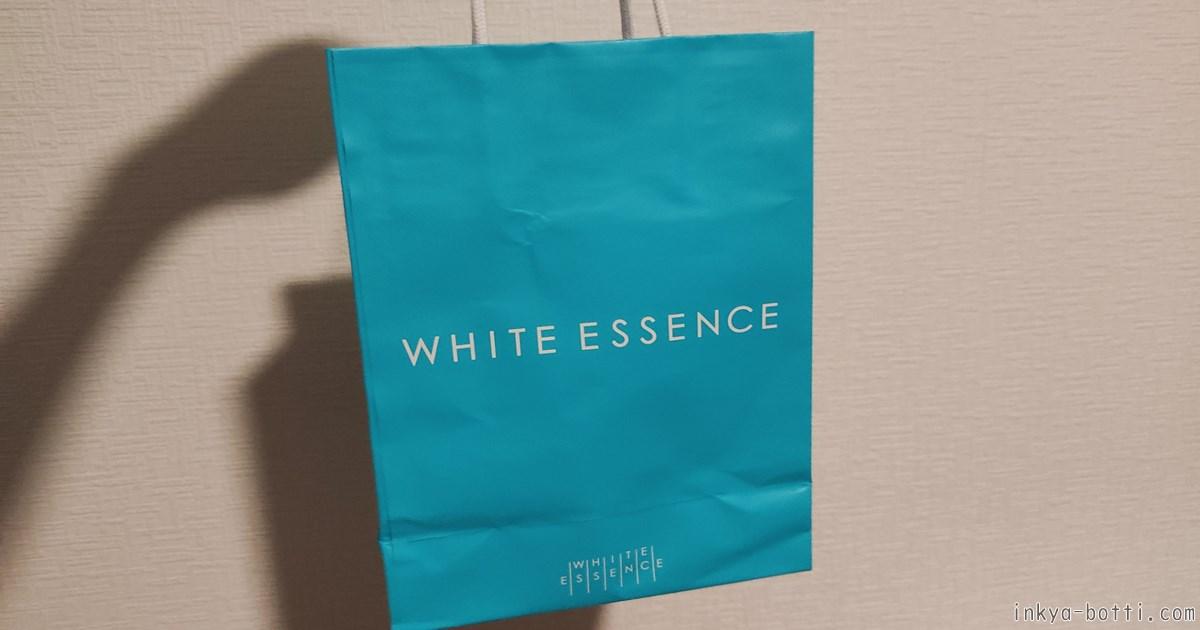 WHITE ESSENCEの紙袋